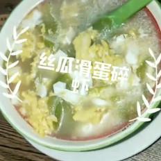 丝瓜滑蛋碎虾