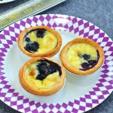 柠檬蓝莓挞