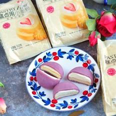紫薯冰皮月亮蛋糕