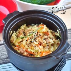鸡肉砂锅饭