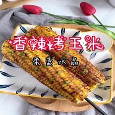 香辣烤玉米