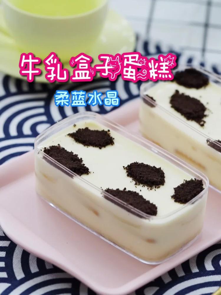 牛乳盒子蛋糕的做法