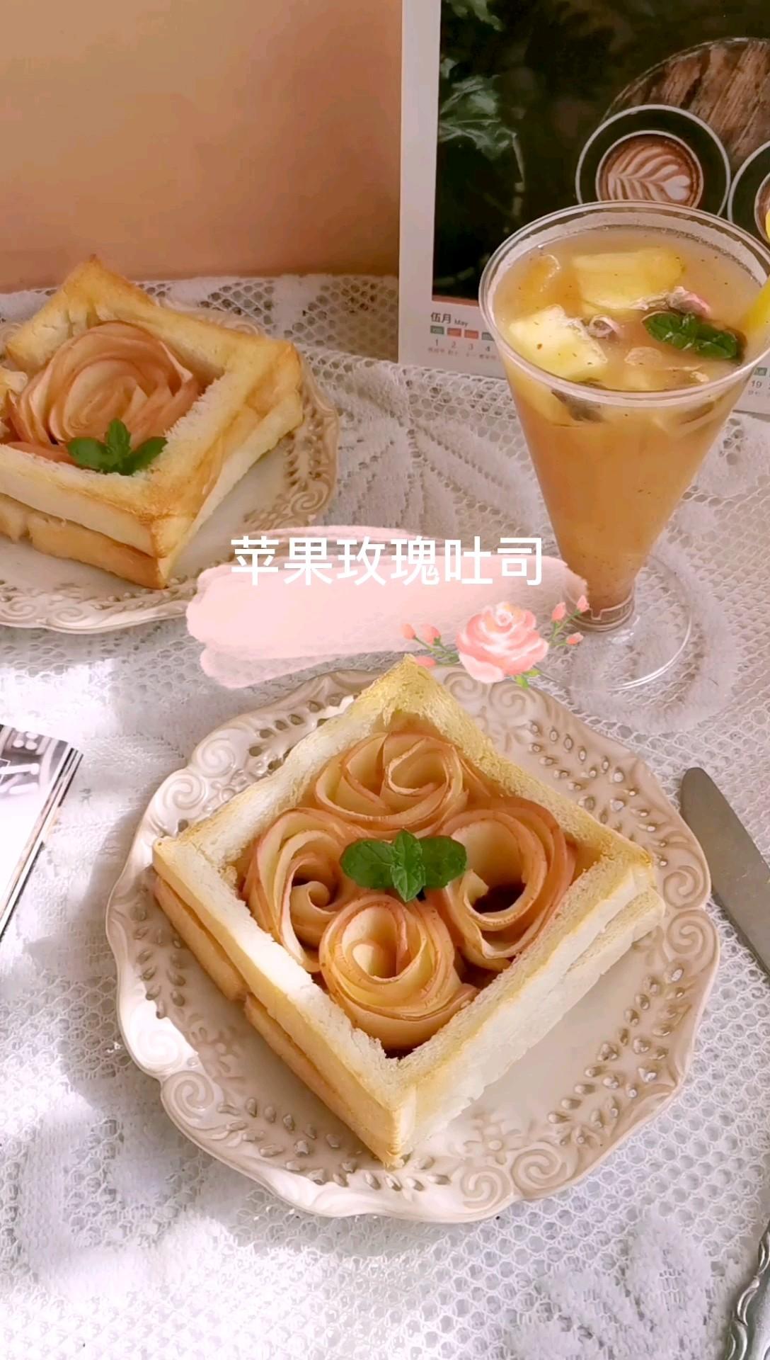 苹果玫瑰吐司