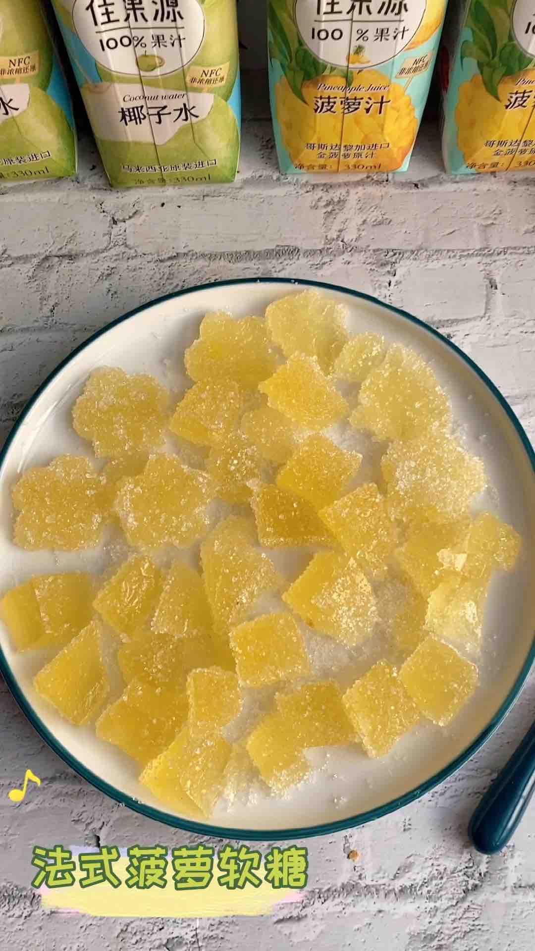 法式菠萝软糖