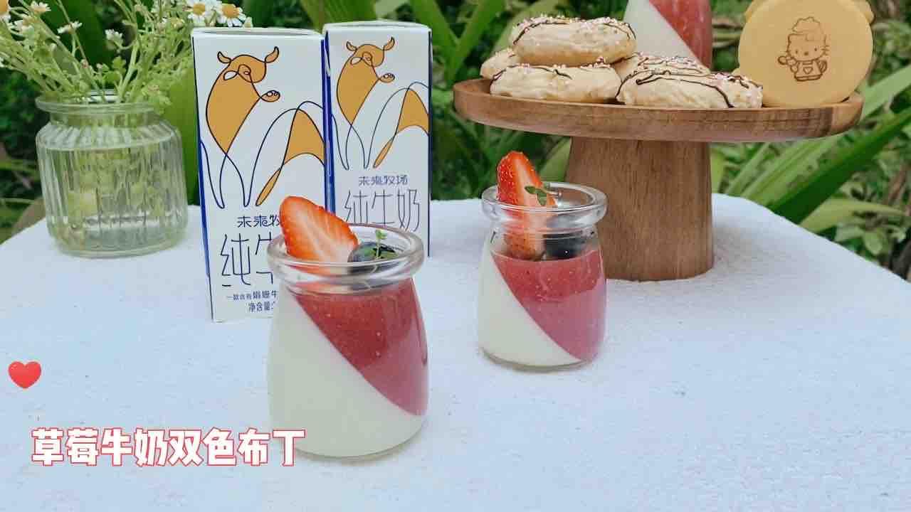 草莓牛奶双色布丁