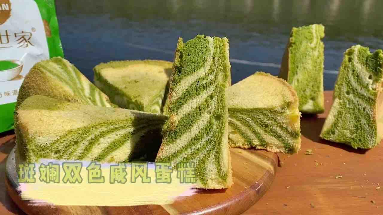 斑斓双色戚风蛋糕的做法