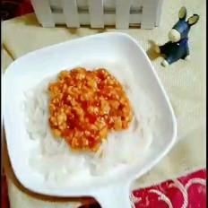 番茄洋葱鸡肉面