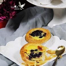 蓝莓爆浆蛋挞的做法