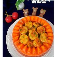 日本豆腐南瓜盅