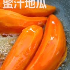 蜜汁地瓜的做法