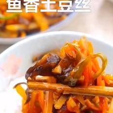 一碗汁搞定家庭版鱼香土豆丝的做法