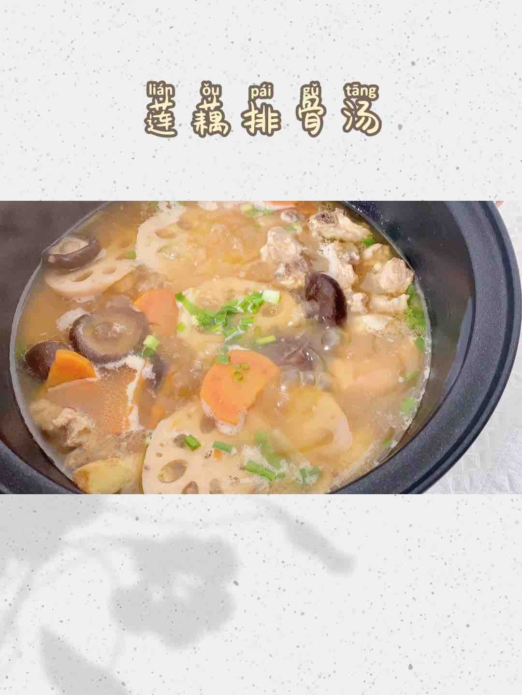 秋冬来一碗,清燥又暖胃的做法