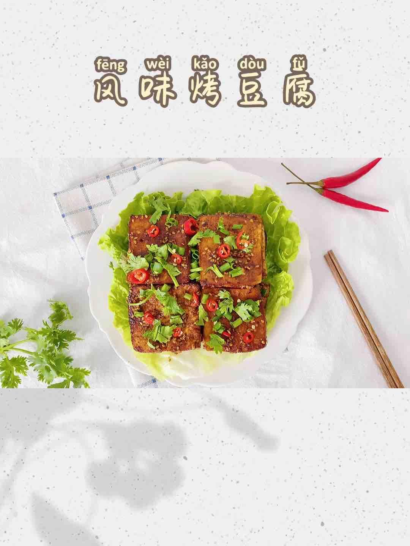 2块钱的豆腐这么做,比肉还下饭的做法【步骤图】