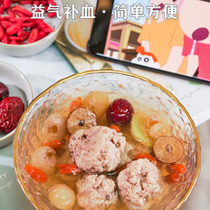 桂圆肉饼汤
