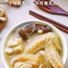鹿茸菌菇汤包的做法