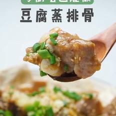豆腐蒸排骨