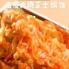 咖喱鸡肉芝士焗饭