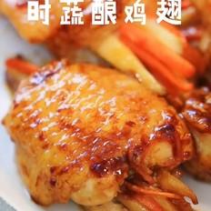 时蔬酿鸡翅
