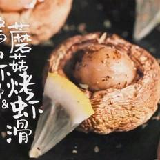 虾滑烤蘑菇&酱汤虾滑面
