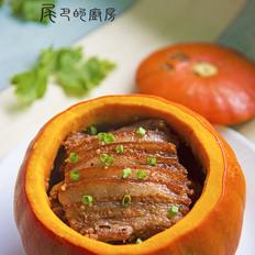 金瓜粉蒸肉
