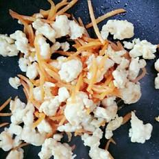 萝卜鸡肉碎