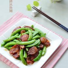 麻辣香肠炒甜豆