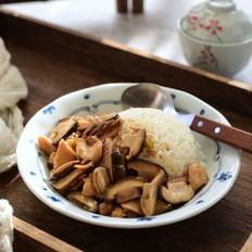 香菇香干鸡肉盖浇饭的做法