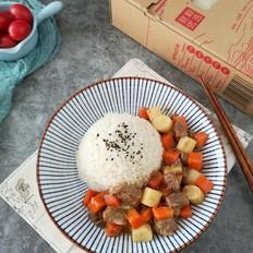 【三阳开泰】胡萝卜羊肉盖浇饭