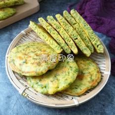 野菜玉米饼