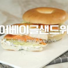 三文鱼百吉饼三明治