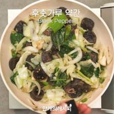 韩式炒米肠