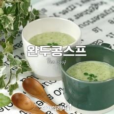 豌豆汤的做法