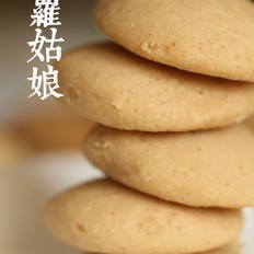花生酱饼干