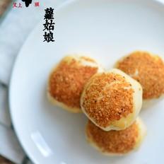 鲜肉蟹壳黄