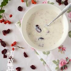 蔓越莓牛奶炖燕窝