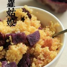 红枣紫薯小米饭