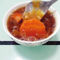 胡萝卜银耳汤