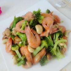 西兰花炒海虾