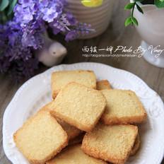 椰子方块小饼