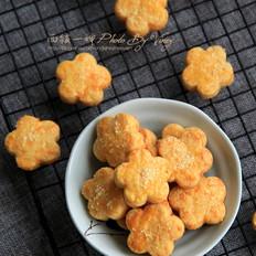 切达奶酪花型饼干