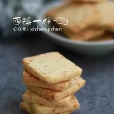 空气炸锅版蒜粒小饼干的做法