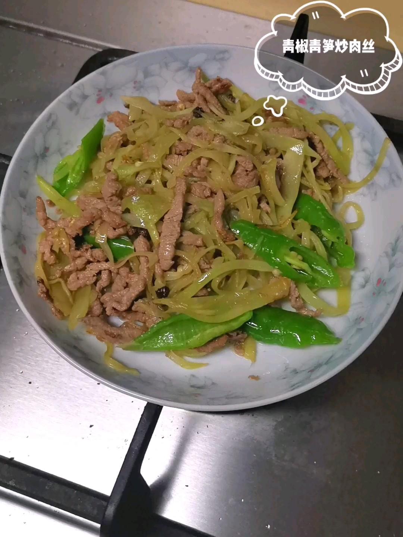 青椒青笋炒肉丝