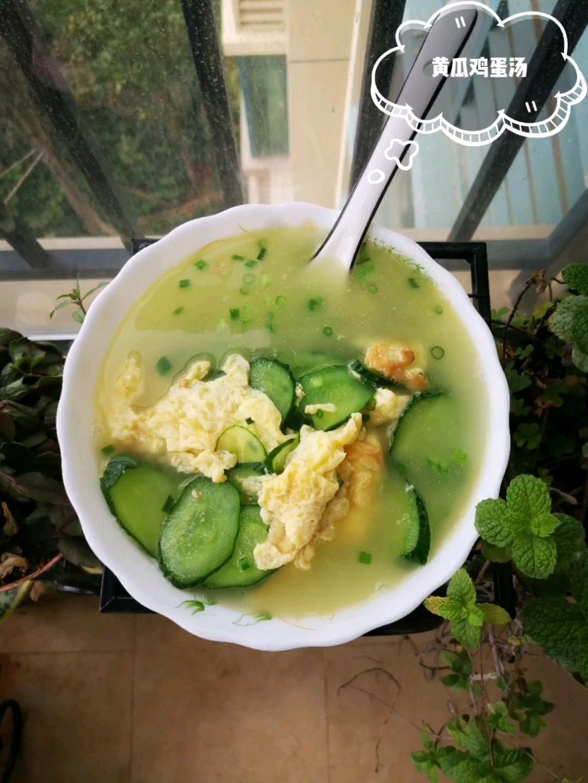 黄瓜鸡蛋汤