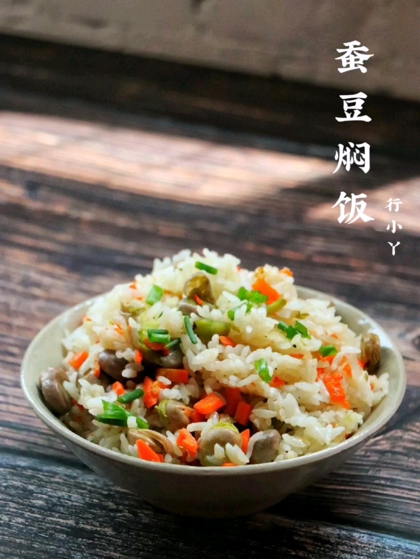 盘锦大米蚕豆焖饭