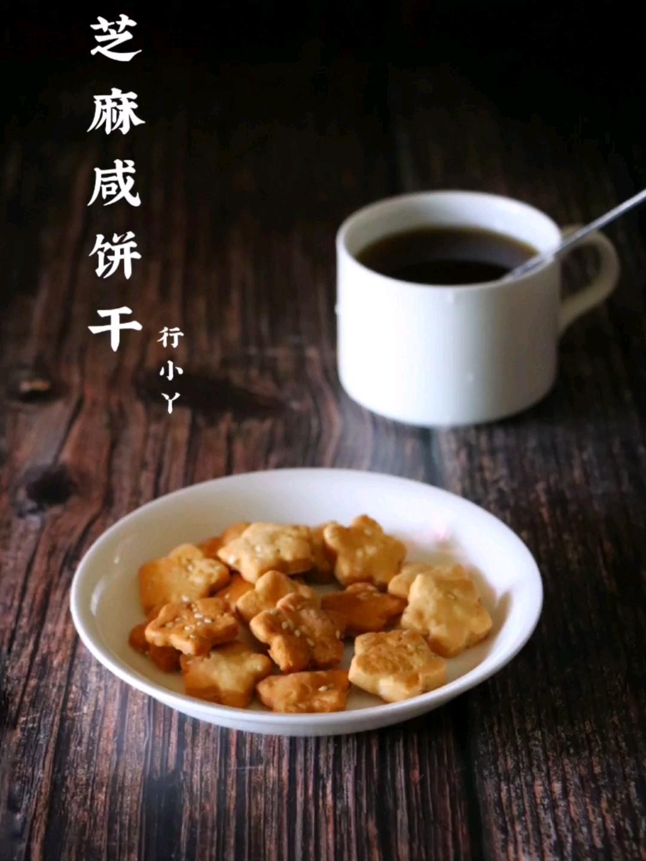 咸香芝麻花朵小饼干