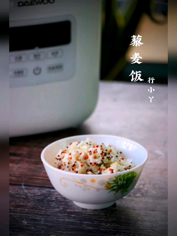 三色藜麦饭