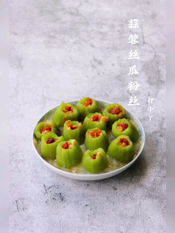 蒜蓉粉丝蒸丝瓜