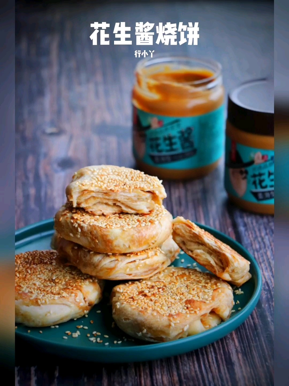 酥香可口的花生酱烧饼