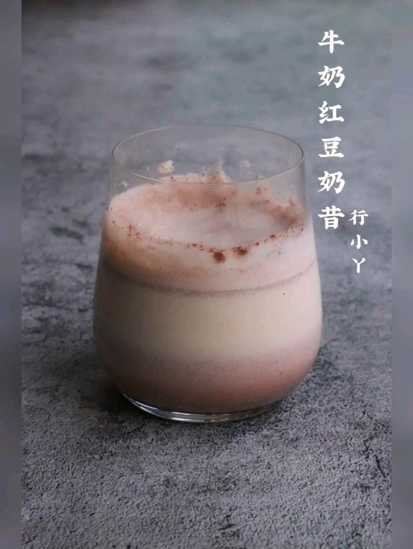 牛奶红豆奶昔