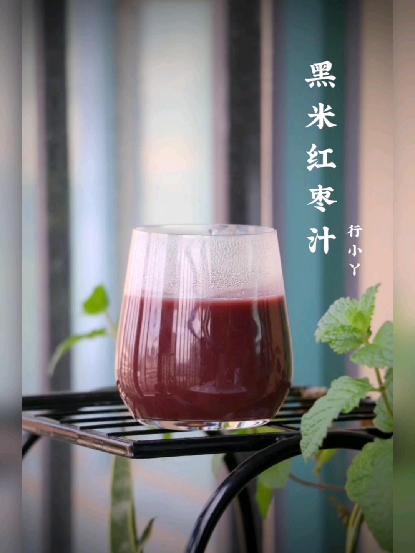 黑米红枣汁
